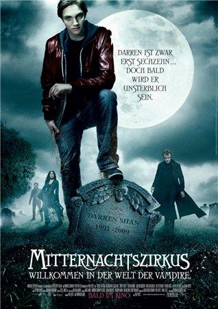 История одного вампира / The Vampire's Assistant (2009)