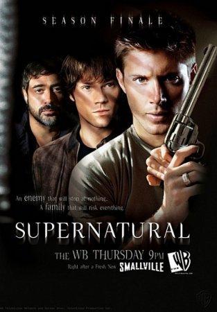 Сверхъестественное /Supernatural / Сезон 5 (2009) 8 серия