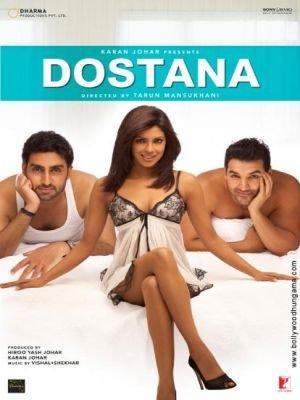 Дружба / Dostana (2008)