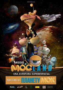 Большое космическое приключение / Миссия на Мокленд (2008) DVDRip