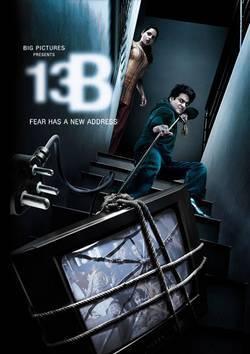 13 Б. У страха новый адрес / 13B. The fear has a new adress (2009)
