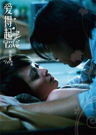 Подари мне любовь / Give Love (2009)