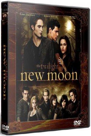 Сумерки. Сага. Новолуние / The Twilight Saga: New Moon (2009) Scr