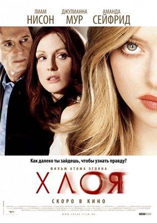 http://kinoifilm.ru/uploads/posts/2010-03/1267714321_1267711433_4072c7206536.jpg