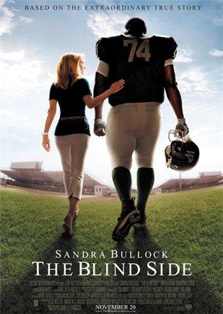 Невидимая сторона / The Blind Side (2009)