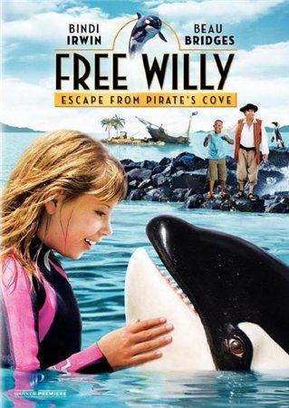Освободите Вилли: Побег из Пиратской бухты / Free Willy: Escape from Pirate's Cove (2010)