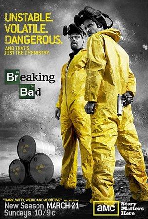 Сериал Во все тяжкие / Breaking Bad 3 сезон онлайн.