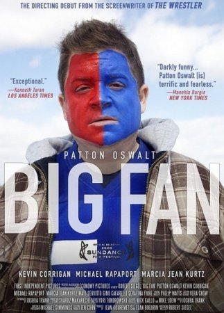 Большой фанат / Big Fan (2009)