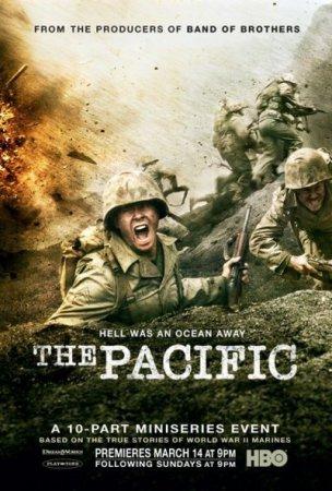 Тихий океан / The Pacific (1 Сезон/2010)
