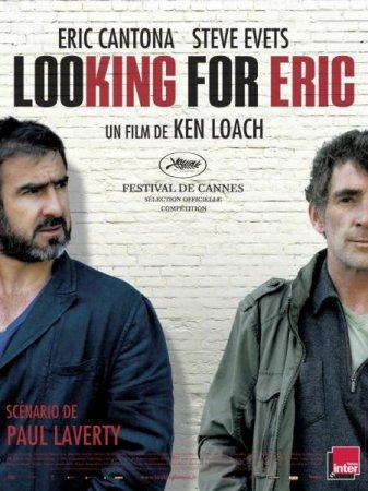 В поисках Эрика / Looking for Eric (2009)
