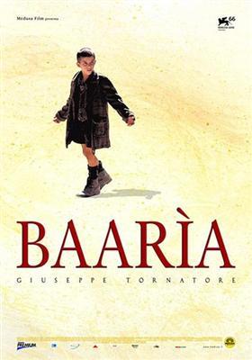 Баария/Baaria (2009/DVDRip/1.51 GB)