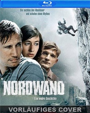Северная стена / Nordwand (2008)