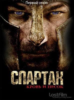 сериал Спартак: кровь и песок (2010/HDTVRip)