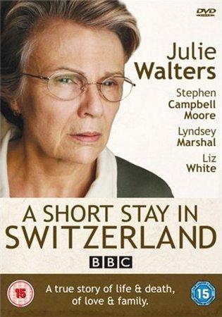 Остановка в Швейцарии / A Short Stay In Switzerland (2009)
