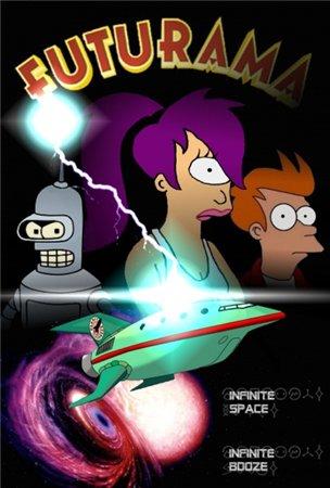 Футурама / Futurama (2010) Сезон 6