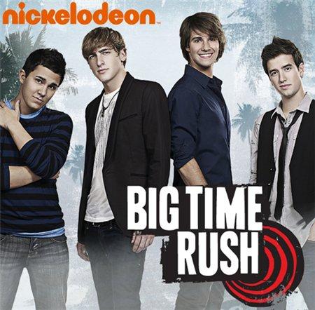 Вперед к успеху / Big Time Rush / 1 сезон (2010)