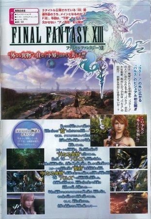 Последняя фантазия 13 / Final Fantasy XIII / (2010)