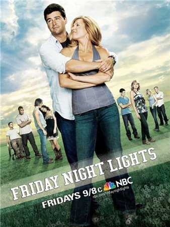 Огни ночной пятницы / Friday Night Lights Сезон 4 (2009)