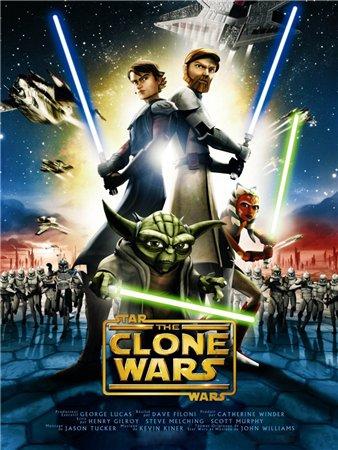 Звездные войны: Войны клонов Сезон 2-3 / Star wars: The Clone wars (2009-2010)