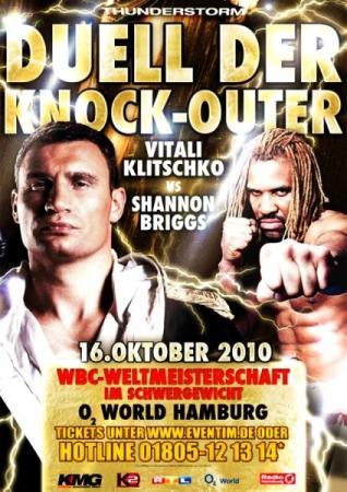 Бокс. Виталий Кличко vs Шенон Бриггс / Бой за пояс по версии WBC (2010)