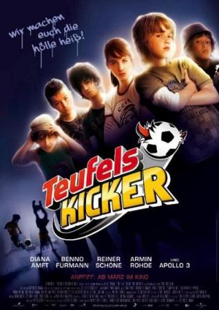Чертовы футболисты / Teufelskicker (2010)