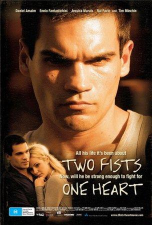 Два кулака и одно сердце / Two fists, one heart (2008)