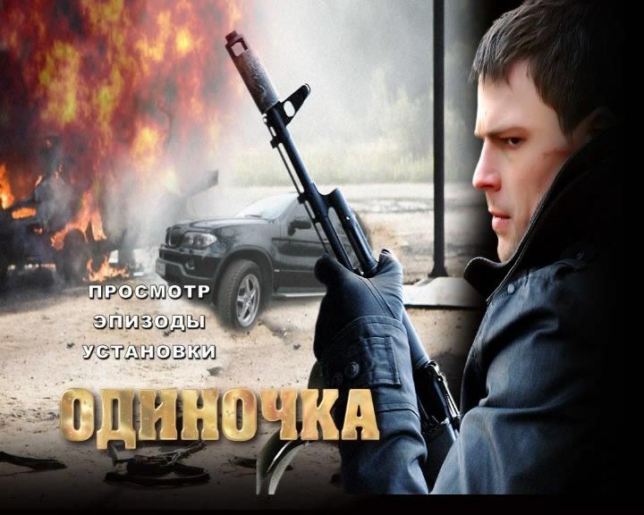 фильм русский боевик смотреть онлайн бесплатно в хорошем качестве: