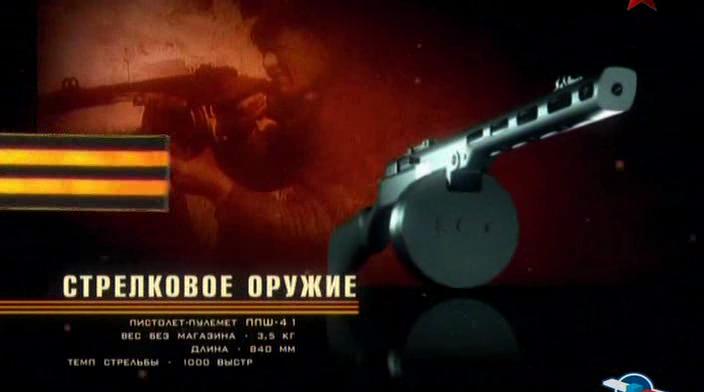 оружие победы катюша скачать документальный фильм
