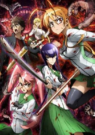 Мертвецы: Kурс для старших классов / Gakuen Mokushiroku: High School of the Dead (2010)