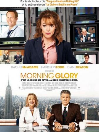 Доброе Утро Фильм 2010