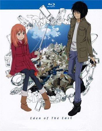 Восточный Эдем / 11 серий / Eden of The East / Higashi no Eden (2009)