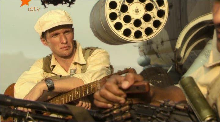 Охотник за караванами (2010)