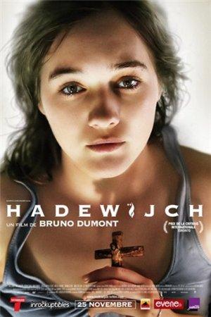 Хадевейх / Hadewijch (2009)