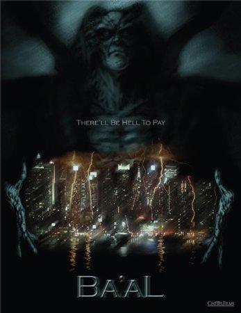 Конец света / Ba'al: The Storm God (2008)