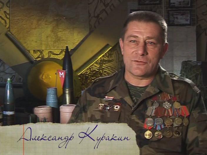 Афганские письма (2009)