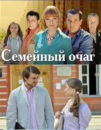 Смотреть Семейный детектив (1 - 58 серии) (2012) SATrip онлайн, так же смотрите.