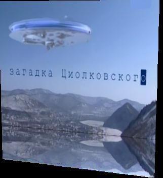 http://kinoifilm.ru/uploads/posts/2011-02/1297185968_1297169616_4.jpg