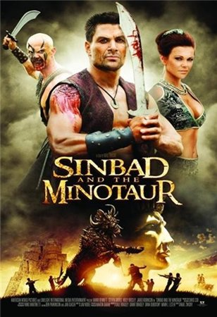Синдбад и Минотавр / Sinbad and the Minotaur (2010)