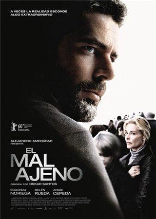 Злорадство / El mal ajeno (2010)