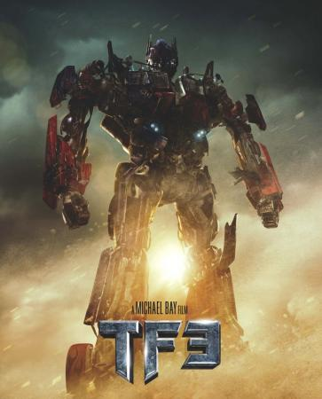 Трансформеры 3 / Transformers: The Dark of the Moon (2011)