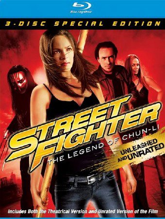 Уличный боец / Street Fighter: The Legend of Chun-Li (2009/HDRip)