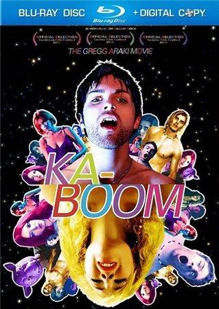 Ба-бах! / Kaboom (2010)