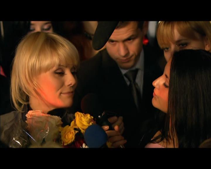 Была любовь /16 серий (2010)