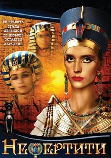 Смотреть Фильмы Про Древний Египет Исторические Приключения