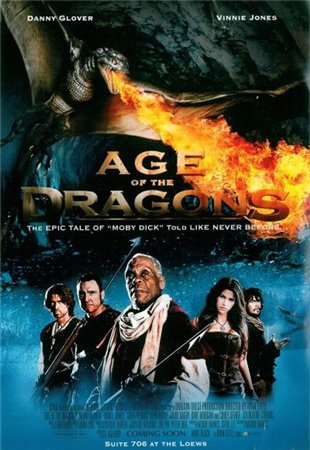 Эра драконов / Age of the Dragons (2011)