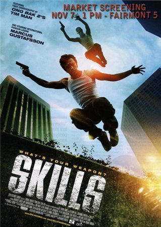 Навыки / Skills (2010)