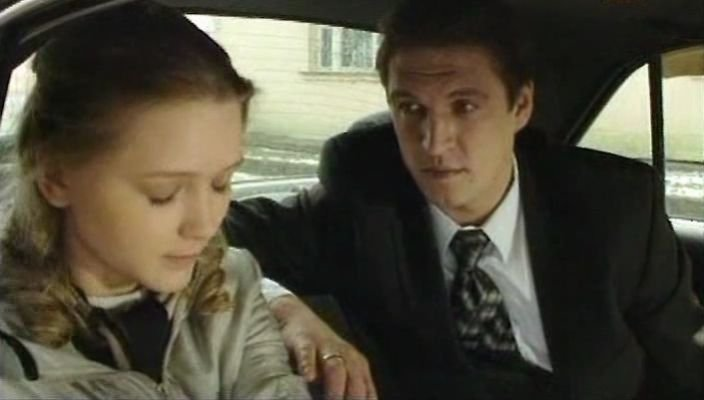 Пока мы живы (2008)