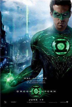 Зелёный Фонарь / Green Lantern (2011)