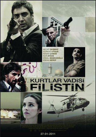 Долина волков: Палестина / Kurtlar vadisi: Filistin (2011)