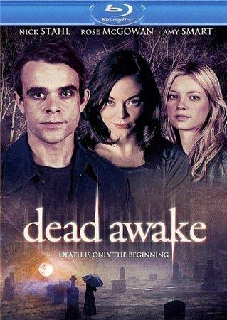 Живой мертвец / Ни жив, ни мертв / Dead Awake (2010)